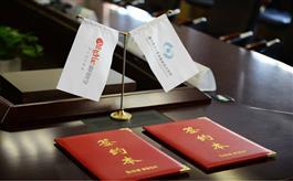 温州医科大学 签约 瞿佳 吕帆 王勤美