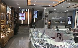 安岳县大光明眼镜