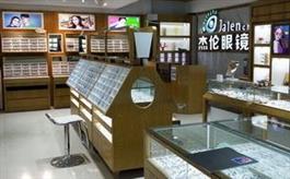 杰伦眼镜(西湖文化广场店)