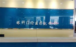 桂林市春城眼镜(181店)