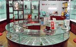 北京京城铱麦眼镜商贸有限公司(潘家园分店)